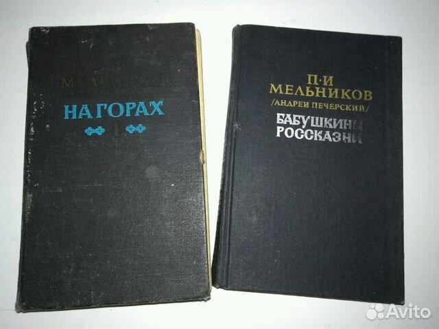 Книги СССР 89091477034 купить 5