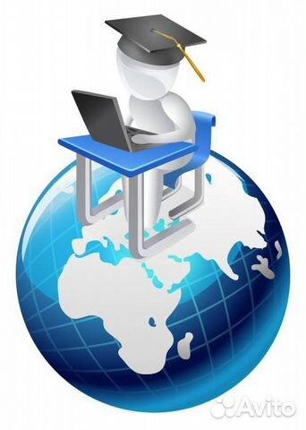 Услуги Дипломные работы в Московской области предложение и поиск  Дипломные работы фотография №1