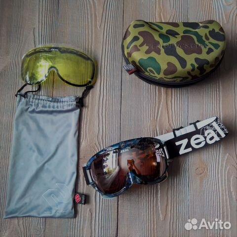 Купить glasses на авито в мытищи запасные части для беспилотника mavic air combo
