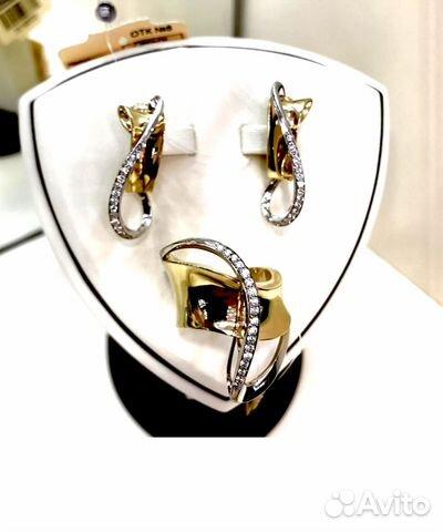 Ювелирные изделия Бриллианты Золото купить в Республике Дагестан на ... e8fc21779ac