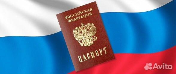 Объявления о временной регистрации в воронеже нужна ли регистрация в спб гражданину россии