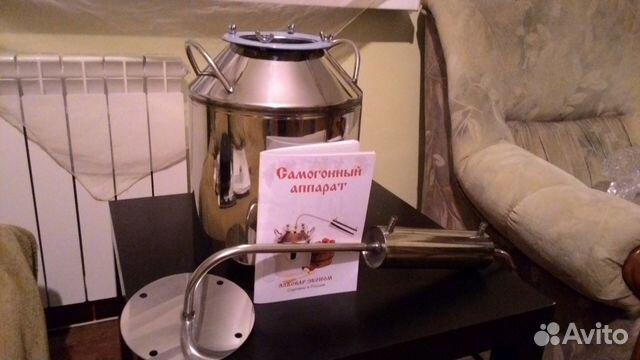 Самогонный аппарат алковар эконом купить автоклав для консервирования в ярославле