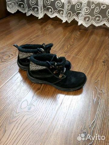 Ботинки женские 89173735238 купить 2