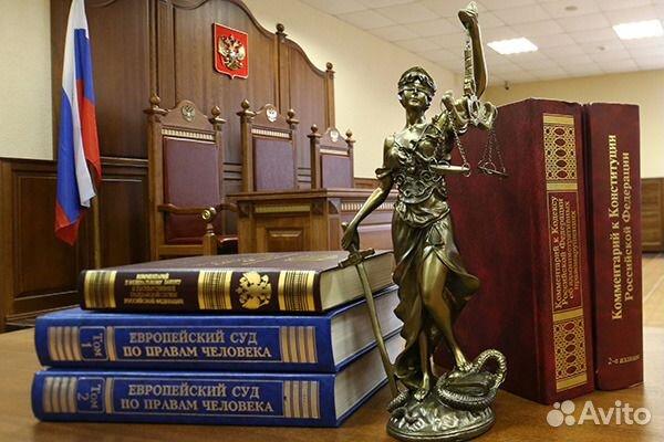 Адвокат, юрист