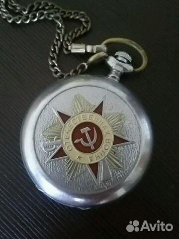 Челябинск купить часы карманные сколько стоят наручные старые часы звезда