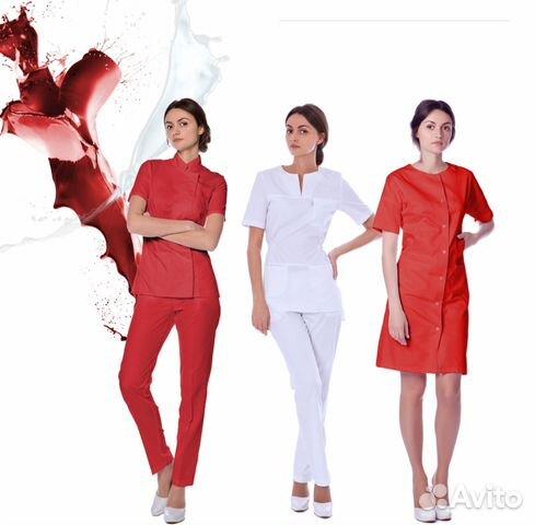 daa6730c3d20 Медицинская одежда