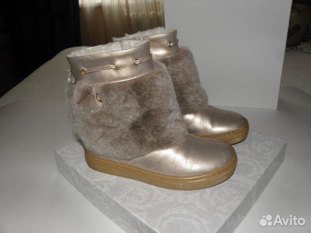 Сапоги зима Viviane 89146829969 купить 2