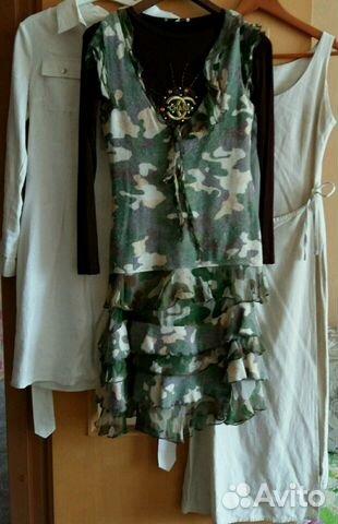 084e1a504db Платье