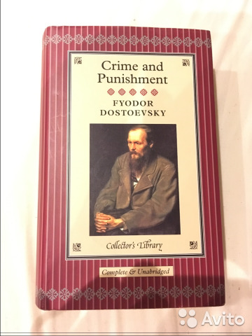 self discovery in dostoevskys crime and punishment Isolation in dostoevsky's crime and punishment angelyn elisabeth dodson college though its many pages and complex themes and ideas may be frustrating to undergraduate students, it cannot be denied that fyodor dostoevsky's novel crime and punishment is anything less than a literary masterpiece.