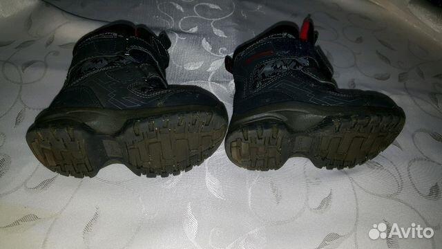 Ботинки зимние 89807005009 купить 3