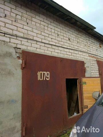 Авито купить гараж в вологде как эффективно утеплить металлический гараж