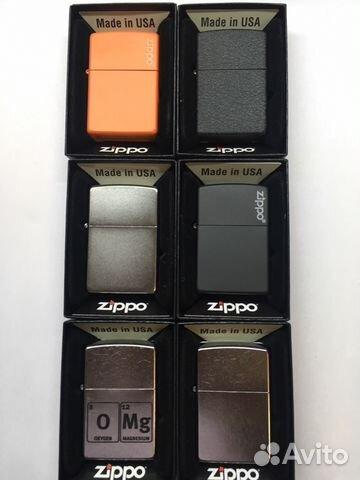 Зажигалка zippo 89149356288 купить 1