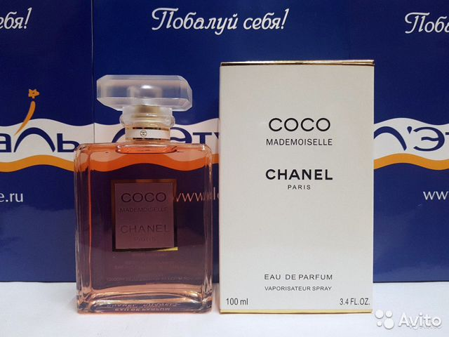 Chanel Coco Mademoiselle 100ml тестер оригинал Festimaru