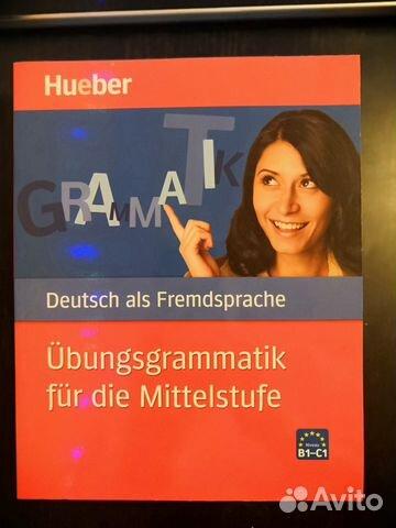 Hueber Deutsch Als Fremdsprache Grammatik