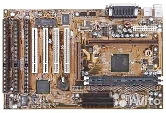 ASUS P2Z DRIVER PC