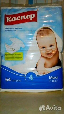 Подгузники купить в Нижегородской области на Avito — Объявления на ... 44f8344e60a