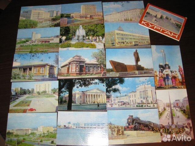 Авито курган открытки, картинки