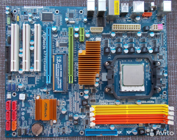 Asrock A770CrossFire Drivers for Mac