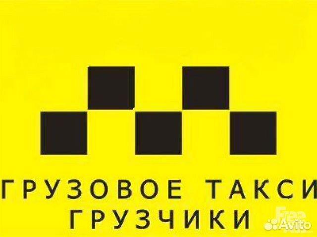Дать объявление на авито бесплатно в стерлитамаке дать объявление industries