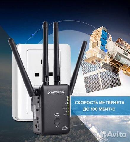 купить спутниковый интернет москва
