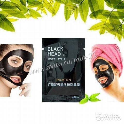 Черная маска пакетик 6гр