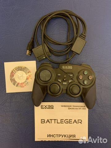 BATTLEGEAR HY 832 DESCARGAR CONTROLADOR