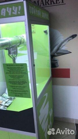 Автомат игровой торнадо