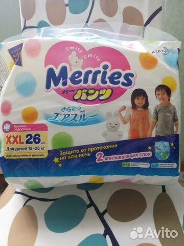 Трусики подгузники Merries XXL 26 шт 15-28 кг купить в
