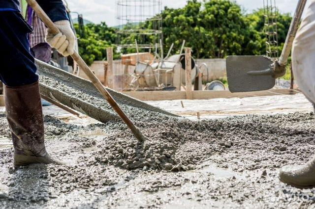 Бетон купить софрино купить белый цемент турецкий в москве