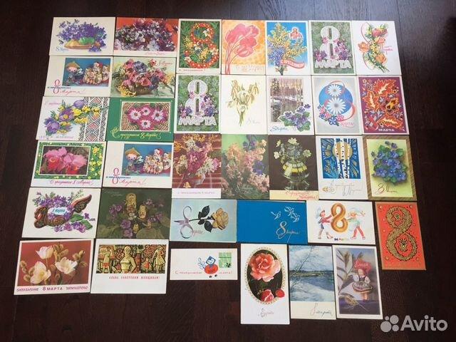 Открытку праздником, авито коллекционирование открытки