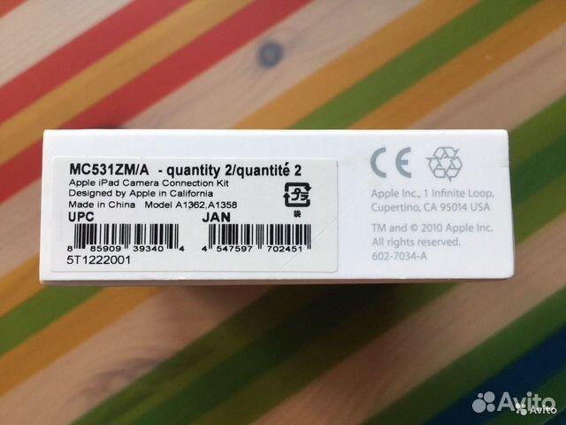 Apple iPad Keyboard Dock 89532846784 купить 8