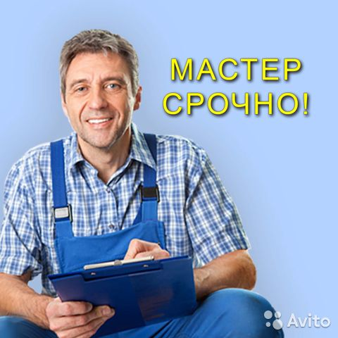 отделения хоум кредит банка в иркутске
