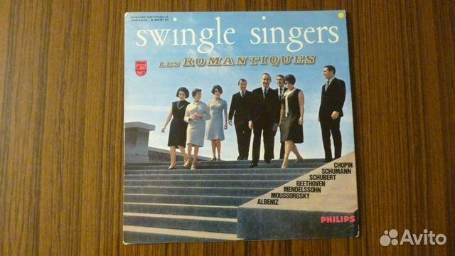 Винил swingle singers. LES romantiques. 1965 г 89095451578 купить 1