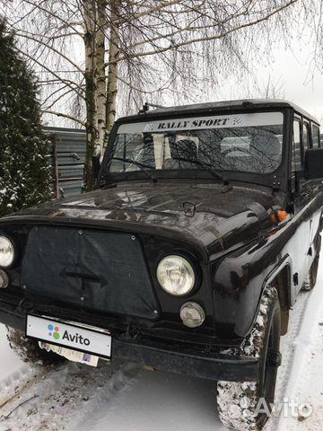 Купить транспортер с пробегом в москве и московской области на авито элеватор треугольный на себя