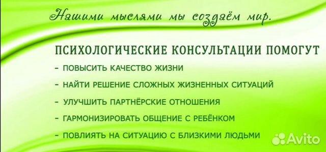 Земельный юрист екатеринбург бесплатно