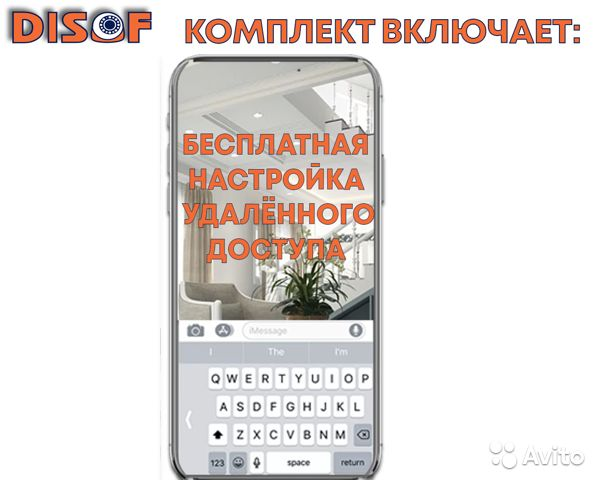 Видеонаблюдение комплект AHD с 4G №320 89087974107 купить 3