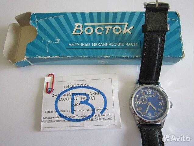 Продать можно часы сочи в где часы стоимость luch