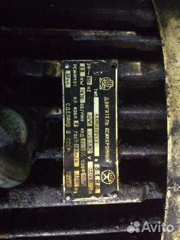 Электродвигатель 22кВт 89128273296 купить 5