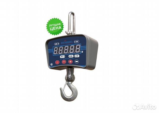 Крановые весы ввк от производителя 84722205886 купить 2
