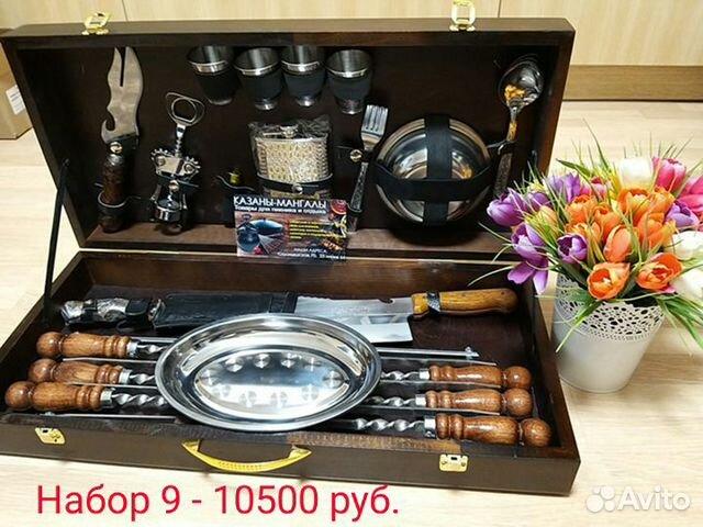 Подарочный набор шампуров для шашлыка в кейсе купить 10