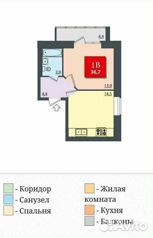 1-к квартира, 37 м², 4/7 эт. купить 1