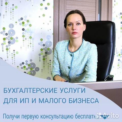 Работа бухгалтер в днепропетровске работа на дому вакансии бухгалтером саратов удаленная