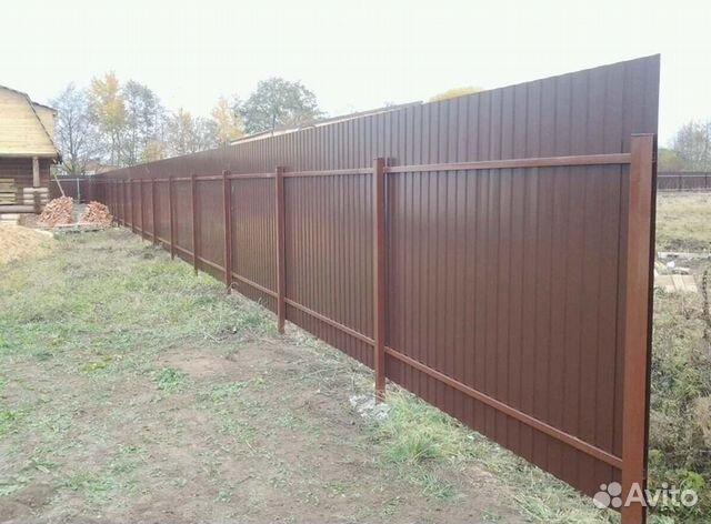 Metal fence 89964972227 buy 2