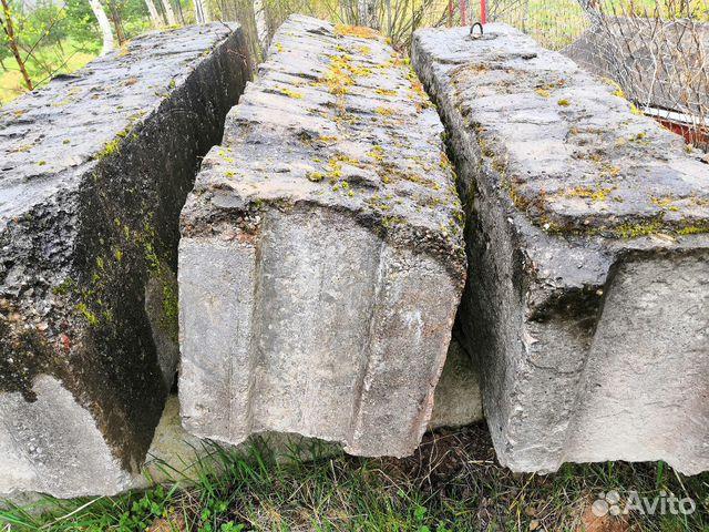 купить бетона в старой руссе на