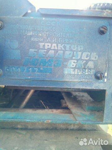 The tractor of YUMZ 89052958871 buy 1