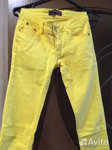 Jeans  89276228231 buy 1