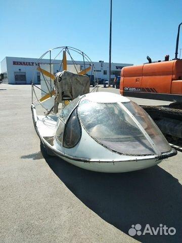 Aerology 89856772881 buy 1