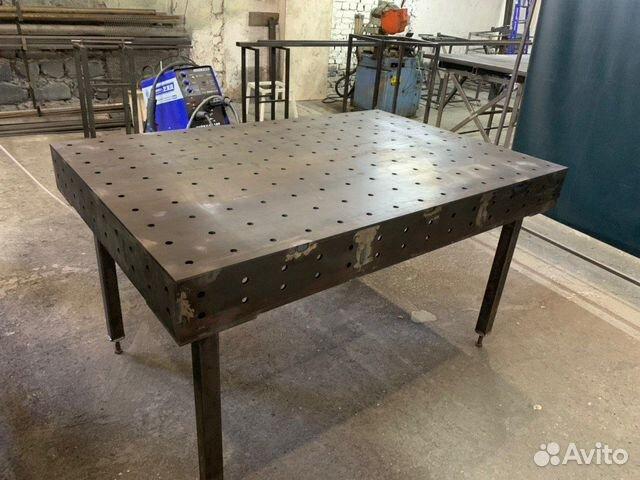 Стол сварочный 3D 1500*1000 мм  89005359120 купить 3