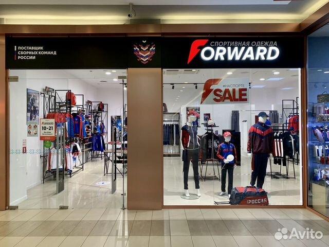 Готовый бизнес - магазин спортивной одежды 89039406740 купить 1