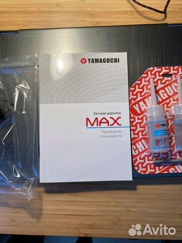 Беговая дорожка yamaguchi MAX 2020 купить 7